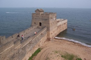 great wall of china -end