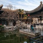 Yangzhou, City of the Salt Merchants (China)