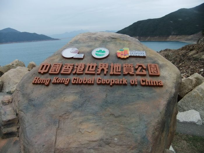 Exploring The Amazing Hong Kong Global Geopark