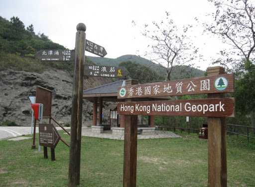 MacLehose Trail Exploring The Amazing Hong Kong Global Geopark